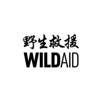 WildAID 野生救援