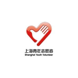 上海青年志愿者