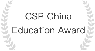 CSR China Education Award